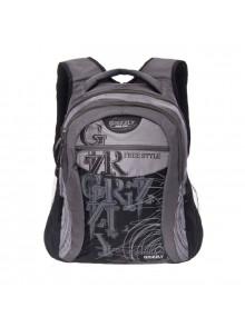 Рюкзак молодежный GRIZZLY GR320-2