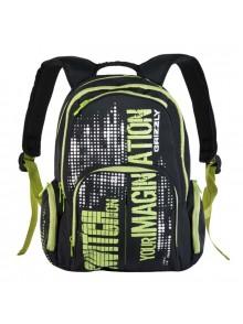 Рюкзак молодежный GRIZZLY GR322-2